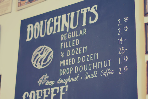 dunwell donuts brooklyn