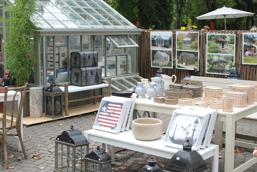 """Exhibition """"Home and Garden"""""""