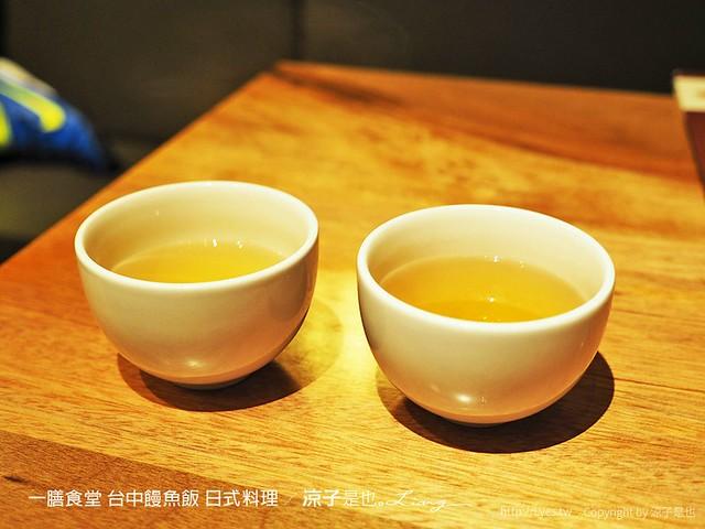 一膳食堂 台中饅魚飯 日式料理 2