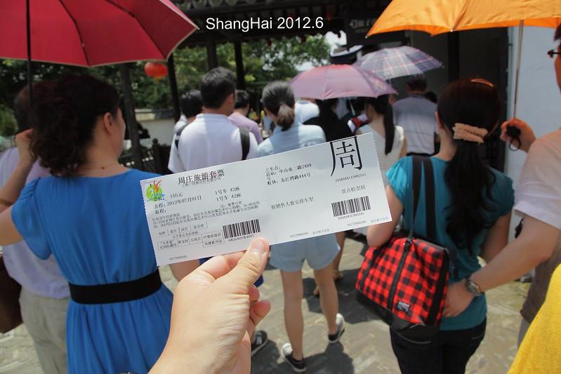 ShangHai22
