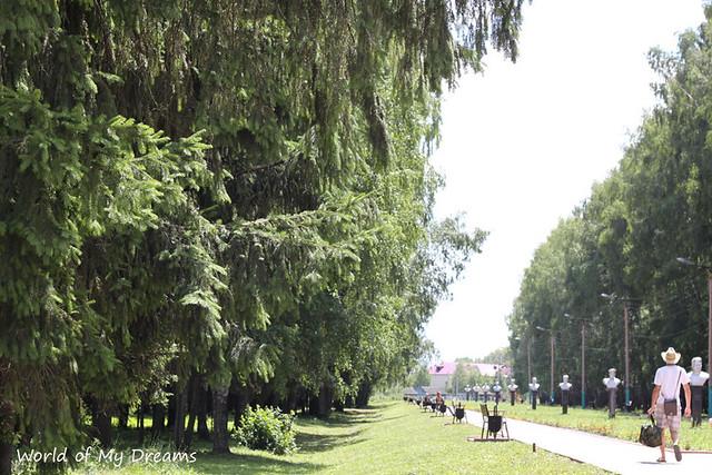 Dubenki. Park