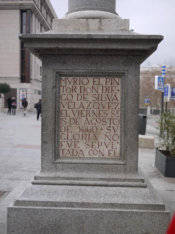 維拉斯奎茲紀念碑 Diego Velazquez