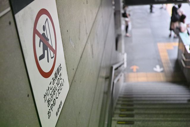 20120715_02_走るな危険。