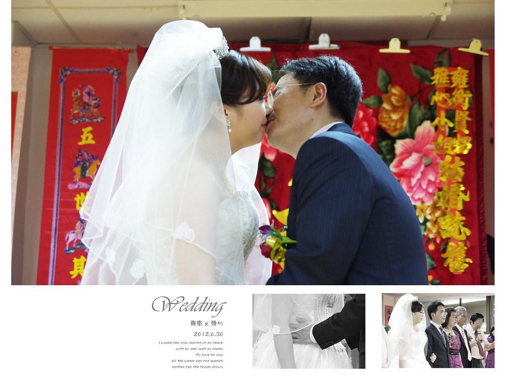 [婚禮記錄]雍衡 x 雅心 情聯鸞鳳