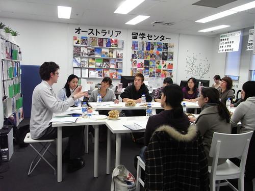 FCE seminar