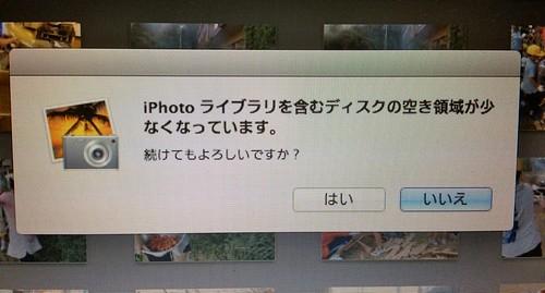 IMG_8585