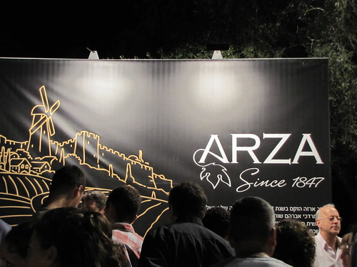 Arza's booth at the Wine Festival