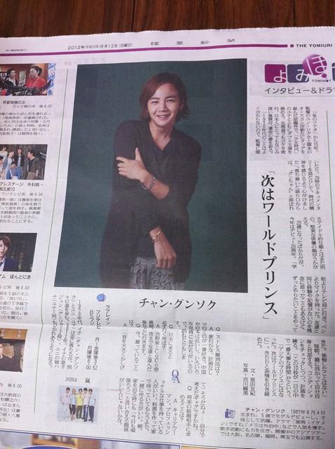yomiuri_jks