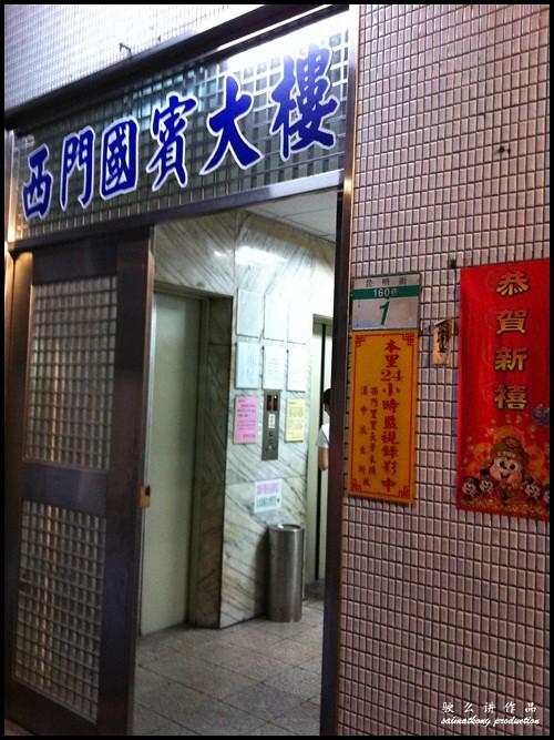 ColorMix 調色盤台北酒店式公寓 Ximending 西门国宾大楼
