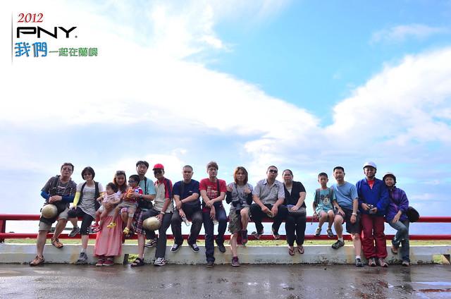 PNY-2012-蘭嶼-001