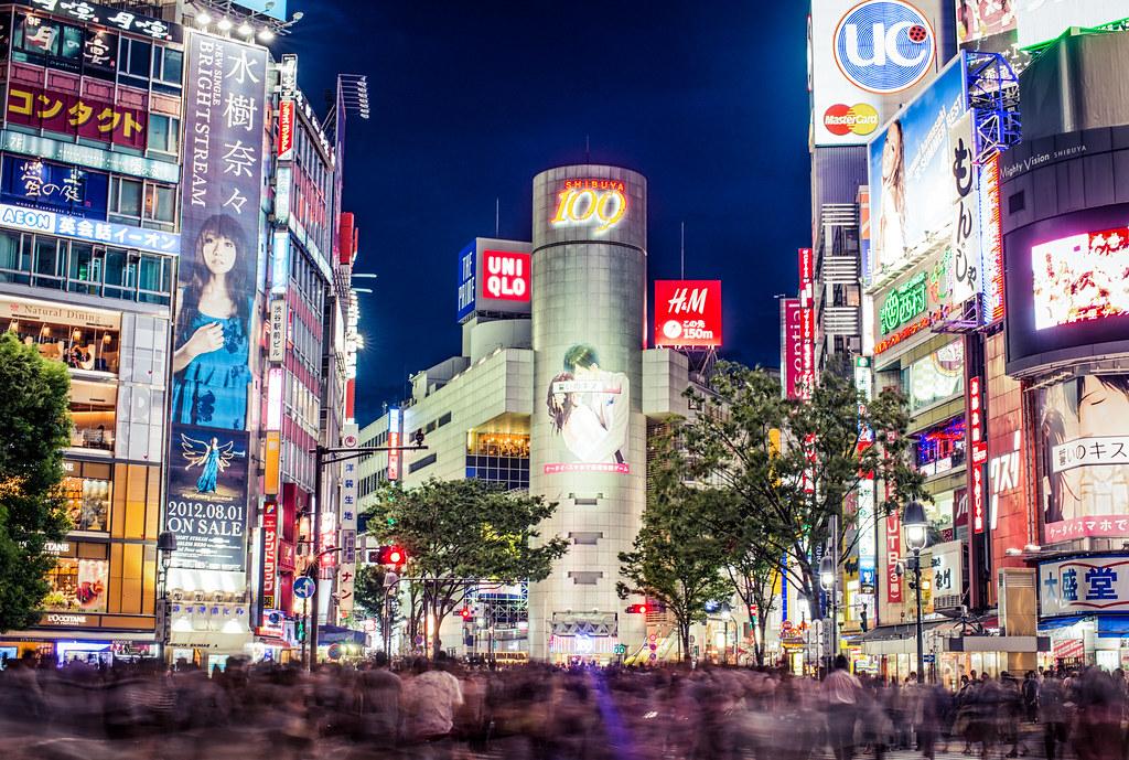 渋谷109, Shibuya 109