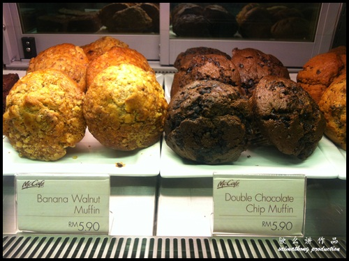 McDonald's McCafé : Banana Walnut Muffin & Double Chocolate Muffin