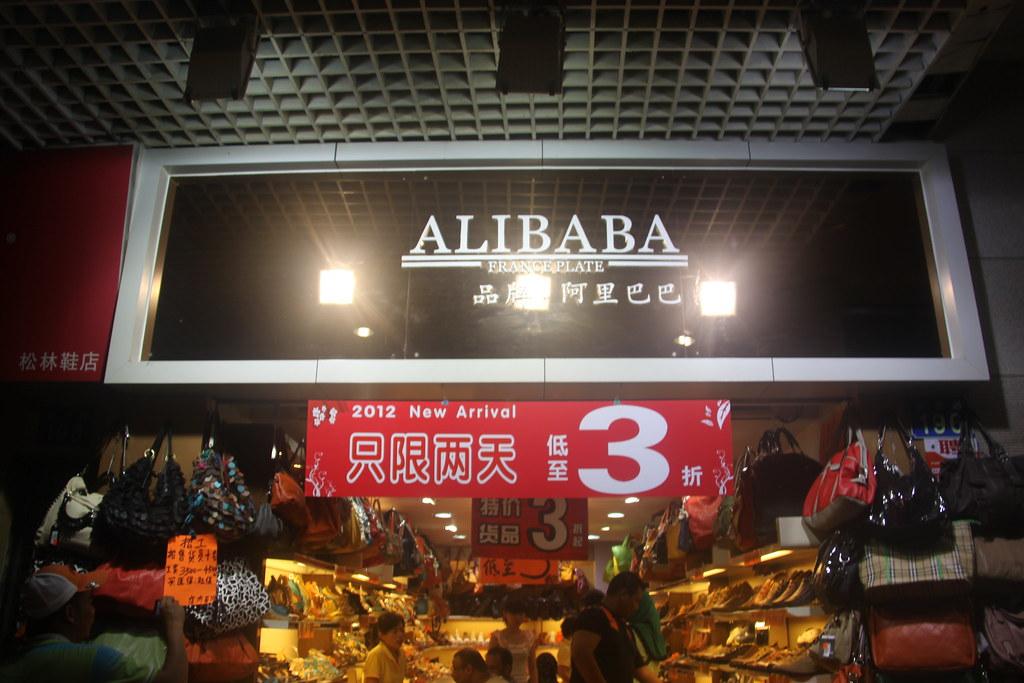Catatan Perjalanan Hidup Networker: Beijing Lu: Terlalu Lewat!