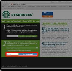StarbucksWiFi5