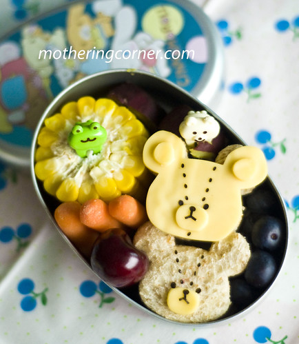 School Bears Bento copy