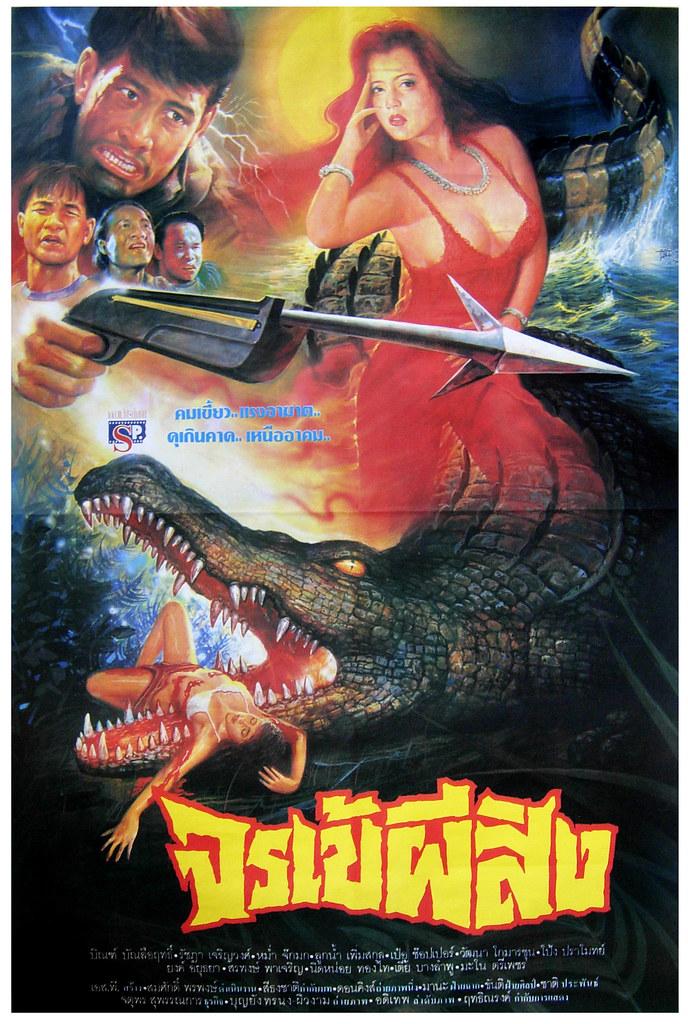 Chorake, 1993 (Thai Film Poster)