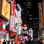 Downtown Shinjuku at Night - Tokyo, Japan
