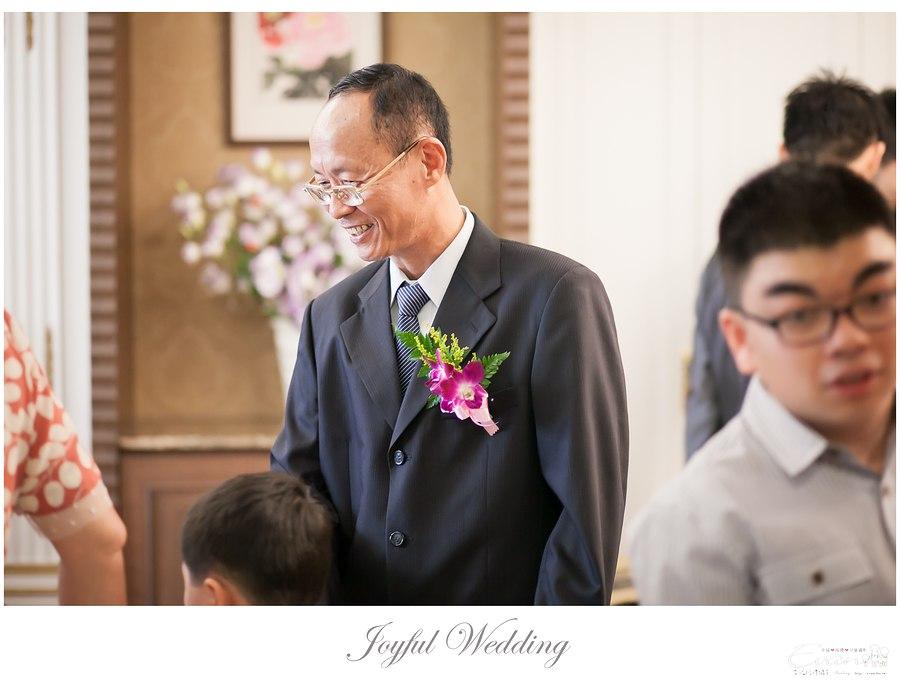 耀民 & 韻慈 婚禮紀錄_0043