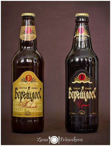 Украинские пивовары терпят убытки из-за российской позиции - Цензор.НЕТ 5264