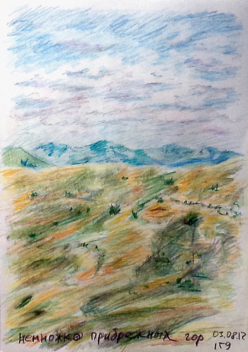 159 by Мария Юрист