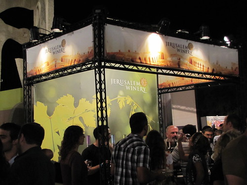 The Jerusalem Winery's booth at the Wine Festival