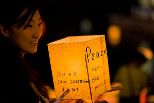 Hiroshima from Flickr via Wylio