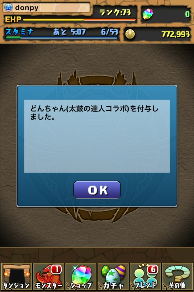20120810232419
