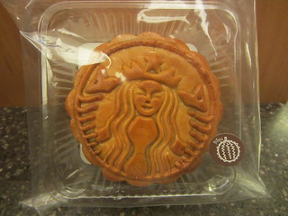 Moon Cake at Starbucks