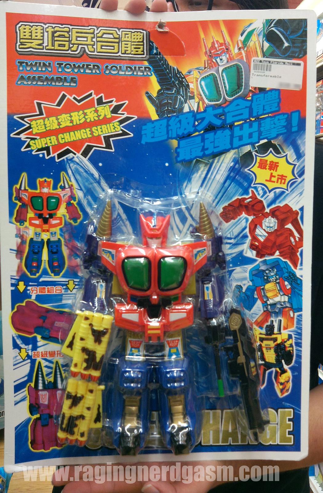 Bootleg Robot Transformer_0001