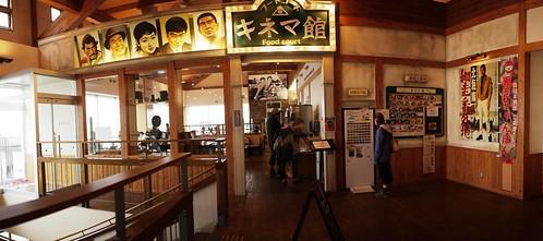 Abashiri Michi-no-eki (Abashiri, Hokkaido, Japan)