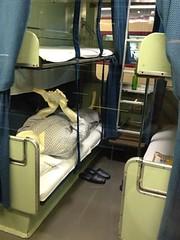 鉄道博物館寝台列車