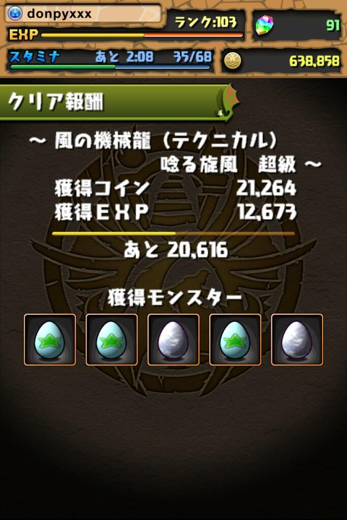 20120823175159