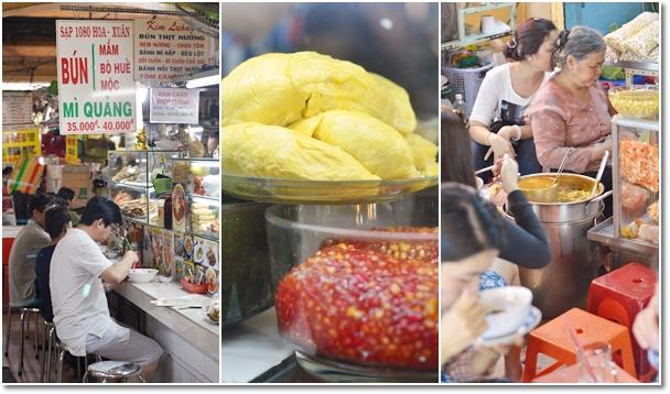 Street Food 2 @ Ben Thanh Market