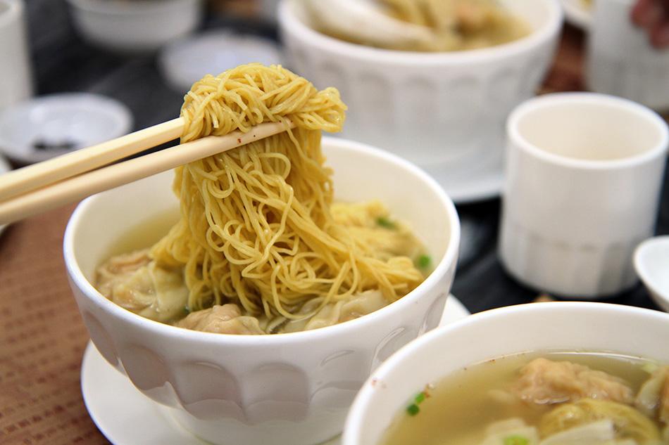 Wong Chi Kei Wantan Noodles