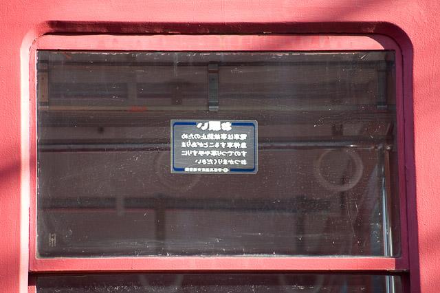 丸ノ内線400形 454号車 搬出