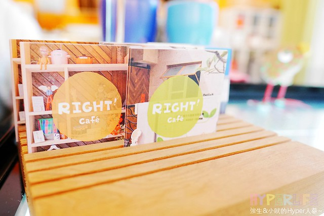 Right Café X 對了 出發 (18)