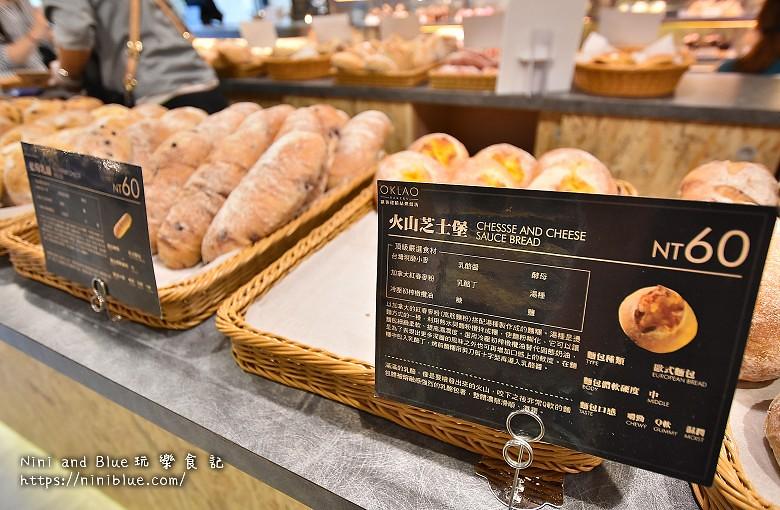 歐客佬咖啡麵包甜點太原路05