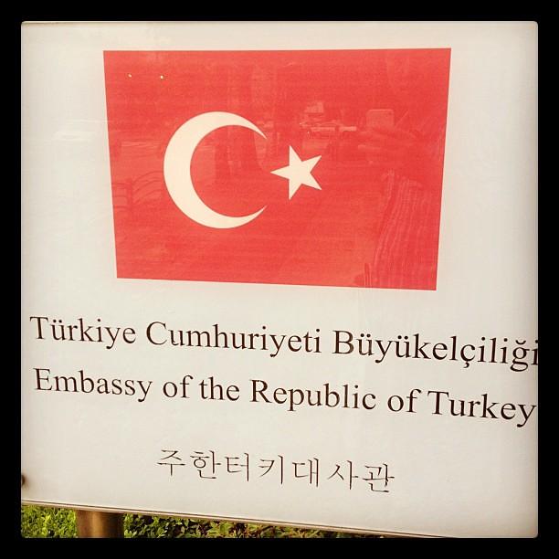 来申请土耳其签证,希望顺利