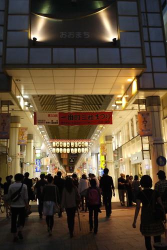 仙台 街道