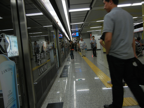 Shenyang Subway _ 0115