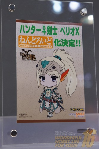 Nendoroid Hunter: Female Swordsman - Lagia X Edition (Monster Hunter)