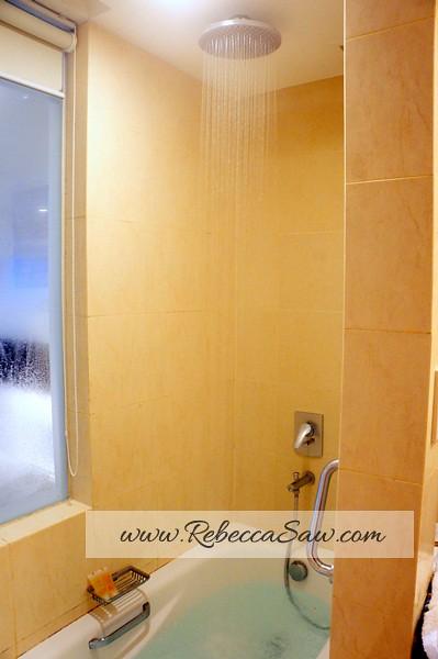 Changi Village Hotel - Singapore (30)
