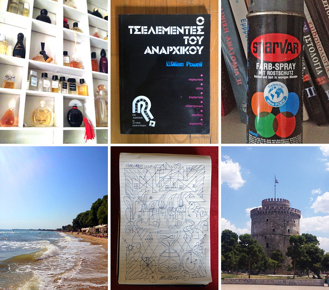 Thessaloniki iPhone Snaps.