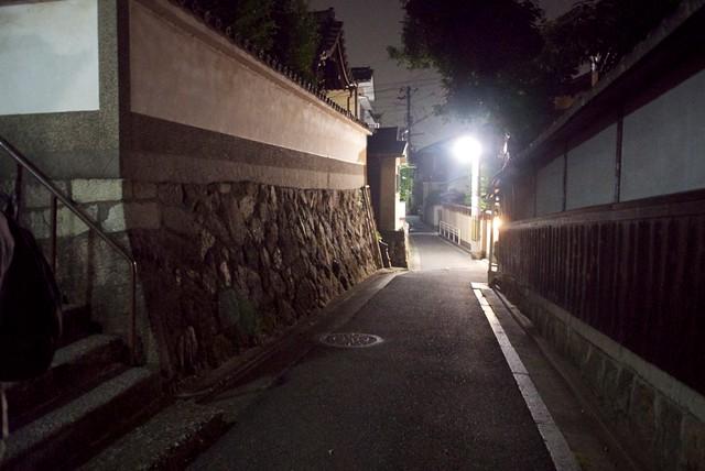 Midnight Street in Kyoto