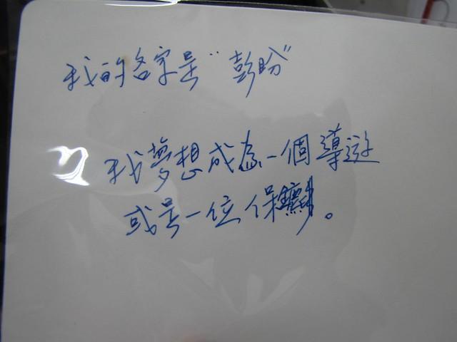 20120710_125802