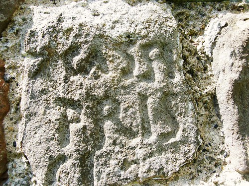 Roman inscription incorporated into Priory
