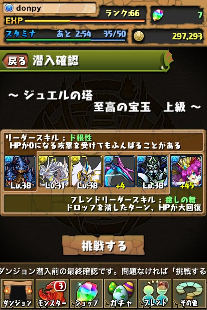 20120806000929