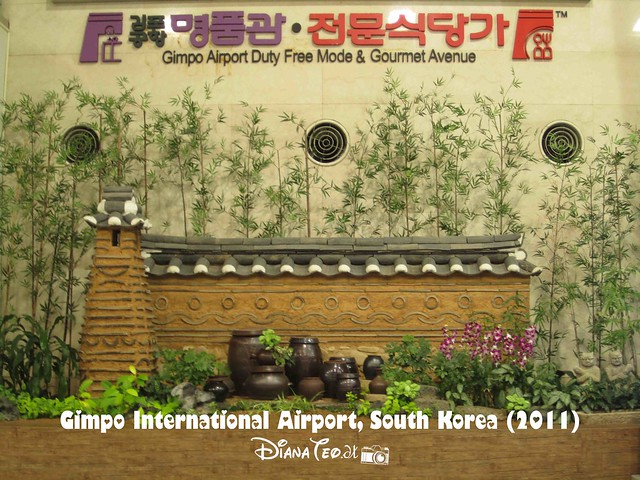 Gimpo International Airport 01