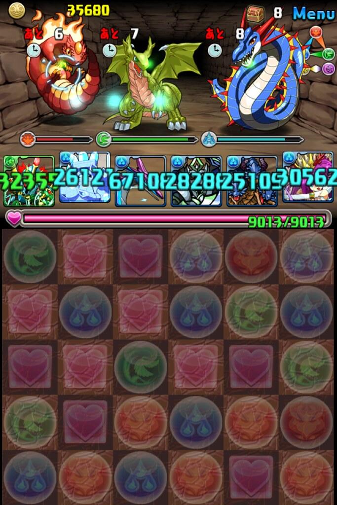 20120811003250