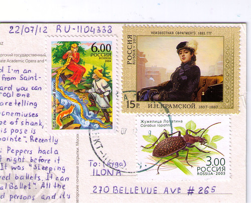 RU-1104338Stamps